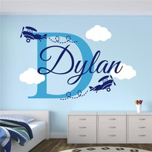 Creative Airplanes With Clouds Custom Boys Name Airplane Decal Nursery Decor Kids Room Vinyl Wall Sticker LW92