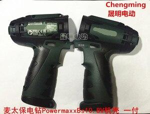 Image 5 - parts 10.8V 12V for Metabo PowerMaxx BS10.8V Switch Reducer Connector motor CLAMSHELL Shell Case PowerMaxxBS10.8V