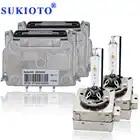 SUKIOTO OEM D1S Ballast Kit 4L0 907 391 89034934 D1S D1R xenon ballast Control Unit Box Auto Scheinwerfer kit D1S d3S 4300 karat 8000 karat