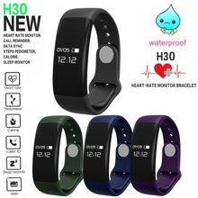 Новый H30 Смарт часы браслет IP66 Водонепроницаемый Bluetooth 4.0 Сенсорный экран сердечного ритма шагомер уведомлением sms-сообщением смарт-браслет