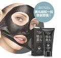 BIOAQUA Sucção Preto Mascara Máscara Peel Off Cravo Máscara Facial Tratamento Da Acne Cabeça Preta Tira Poros de Controle de Óleo de Cuidados Da Pele