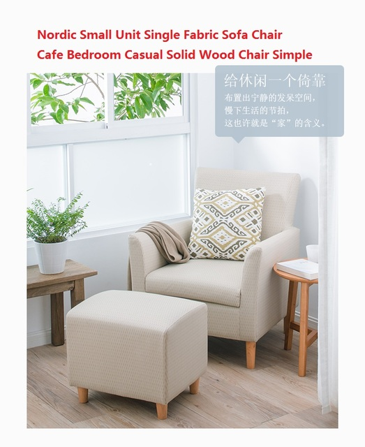 Nordic Small Unit Single Fabric Sofa Chair Cafe Bedroom Casual Solid Wood  Chair