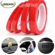 3-15mm Acrylic Double Sided Car Tape Transparent Silicone Sticker Adhesive For High Strength PET Gel No Traces Repair