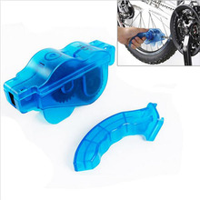 Bicycle Chain Cleaner & Wash Tool Set
