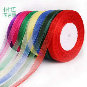 12mm 50yard Organza Ribbon For Wrapping Christmas Party Home DIY Gift Packaging Wedding Decoration Tapes Ribbons