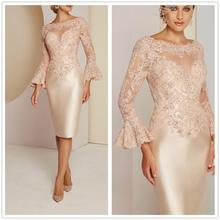 Vestidos de novias элегантные длинные рукава с аппликацией из пайеток, платье-футляр длиной до колена, короткие платья для матери невесты