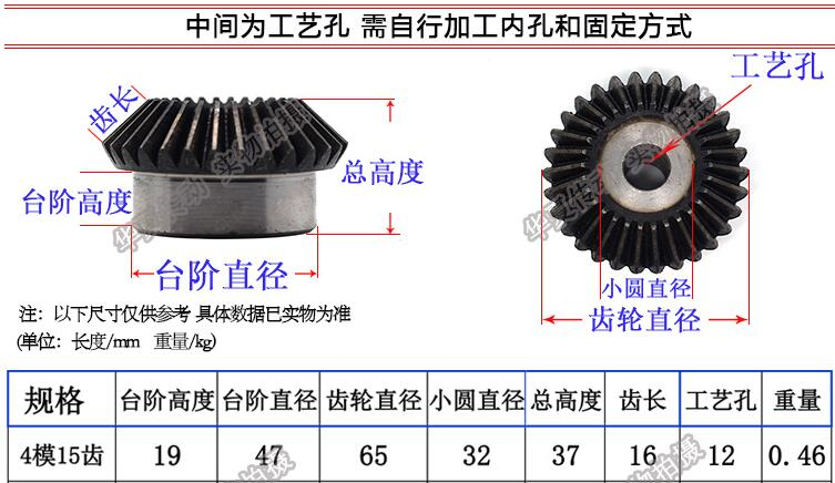 4 moudle Metal bevel gear 90 degrees one pair 2pieces 1:1 transmission 4M15 teeth 4 moudle metal bevel gear 90 degrees one pair 2pieces 1 1 transmission 4m15 teeth