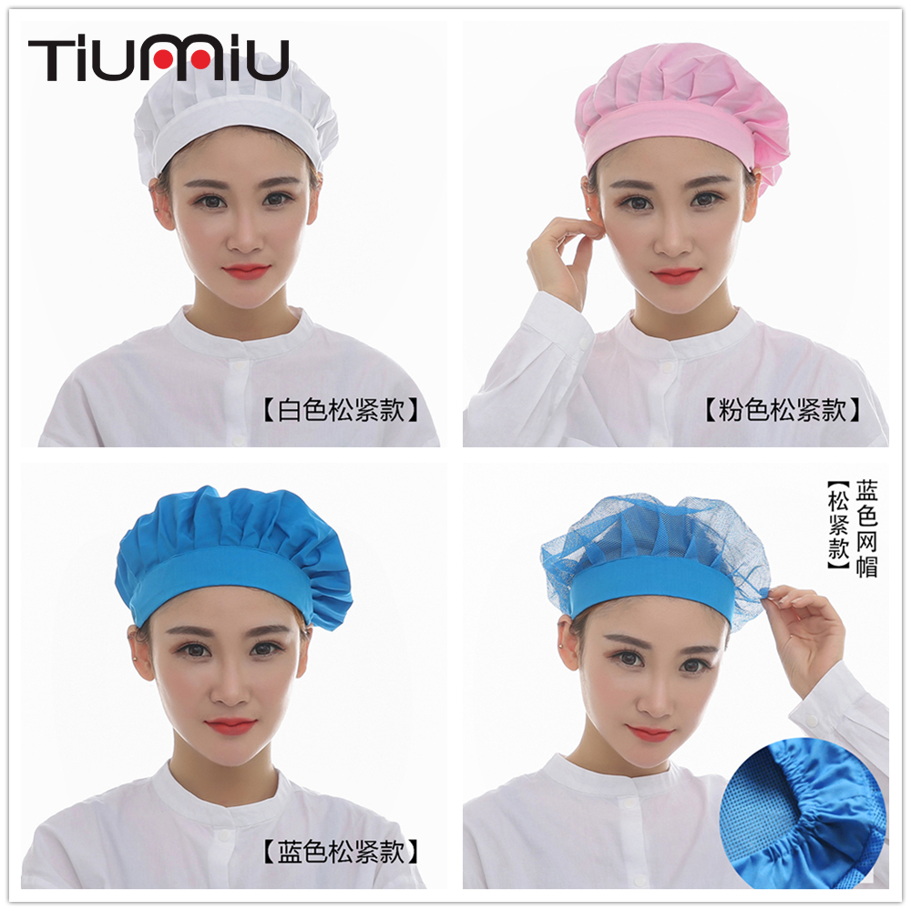 Unisex Elastic Mesh Caps Cafe Bar Kitchen Restaurant Hotel Bakery Waiter Chef Work Wear Hats Men Women Breathable Workshop Caps