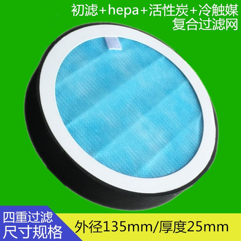DIY Universal hepa filter in addition to PM2.5 air purifier ventilation duct hepa filter diameter 135 mm air purifier parts adaptation for philips air purifier filter ac4122 in addition to pm2 5 hepa filter for ac4004 air purifier parts