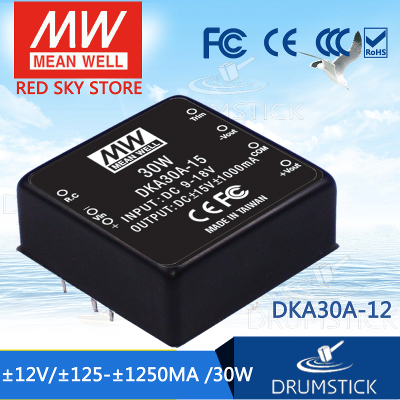 Advantages MEAN WELL DKA30A-12 12V 1250mA meanwell DKA30 12V 30W DC-DC Regulated Dual Output Converter advantages mean well ske15c 12 12v 1250ma meanwell ske15 12v 15w dc dc regulated single output converter