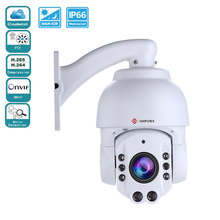 audio Zoom Outdoor Mini IR-CUT 2MP HD 1080P 20X IP Network PTZ Speed Dome Onvif Security Camera Aluminum Houseing
