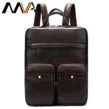 MVA мужской рюкзак из натуральной кожи, мужской рюкзак с защитой от кражи/Дорожный рюкзак для мужчин, школьный кожаный рюкзак для ноутбука mochilas 8207