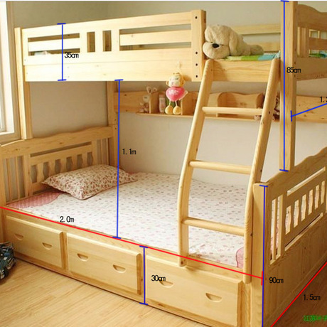 Children Beds Children Furniture Two Layer Pine Solid Wood