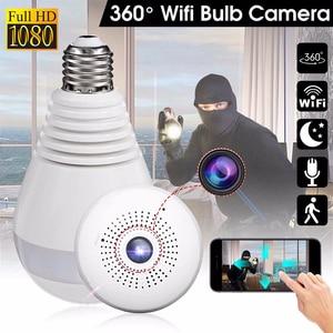Image 4 - 360 Degree Wireless WIFI IP Light Camera 1080P Bulb Lamp Panoramic FishEye Smart Home Monitor Alarm CCTV WiFi Security Camera