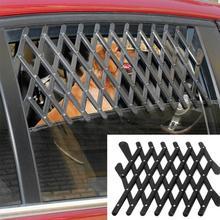 Car Window Security Lattice