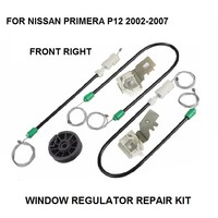 ELECTRIC WINDOW REGULATOR FOR NISSAN PRIMERA P12 FRONT RIGHT 2002 2007