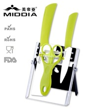Middia 5pcs Ceramic knife set with block for kitchen fruit knife or food scissors or cleaver knife