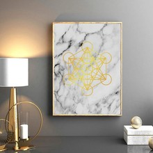 Gold Metatron Cube Marble Wall Art Canvas Painting Golden Sacred Geometry Print Fruit of Life Art Poster Home Wall Art Decor(China)