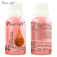Plant Gift Brand Natural100% Pure Frankincense Healing Wrinkles Essential Oil 7 Pieces Set,Care Lift Skin Tighten Shrink -590ML 4