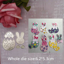 Easter Rabbit Metal Cutting Dies for Scrapbooking