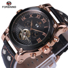 2017 Forsining Rose Gold Case Classic Windmill Skeleton Design Tourbillon Watches Mens Watches Top Brand Luxury