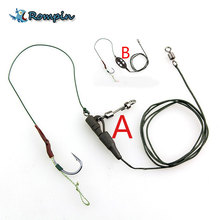 Rompin Carp Fishing rig terminal tackle/chod rig Hair Rig For Carp Fishing leader line/ with 30g Sinker Lead core line Hook link