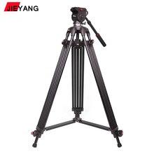 PROGO JIEYANG JY0508B JY 0508B 6KG hauteur 185cm trépied vidéo professionnel/Dslr vidéo trépied fluide tête amortissement pour la vidéo