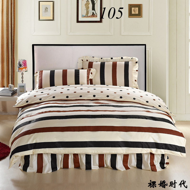 Naked Marriage Age Beige Coffee Black Stripes Twin Full -7554