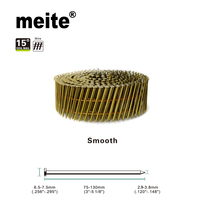 Meite coil nails smooth type yellow coating in wire diameter 2.9 3.8mm, by length 75 130mm for cn80b/cn90/cn100/cn100b/ cn130