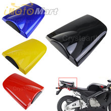 Compare Prices On Cbr600rr Seat Cover Online Shopping Buy Low Price