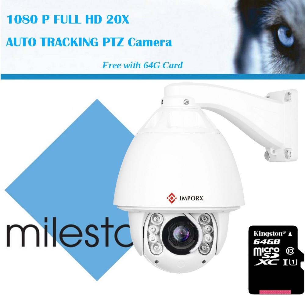 Milestone AUTO Tracking Full HD 1080P PTZ Camera  20X Optical Zoom IR 150M High Speed Dome with wiper