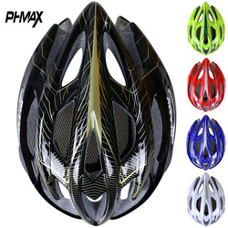 Phmax 2016 cycling helmet with insect net cycle helmet in mold 22 vents bicycle helmet ultralight.jpg 250x250
