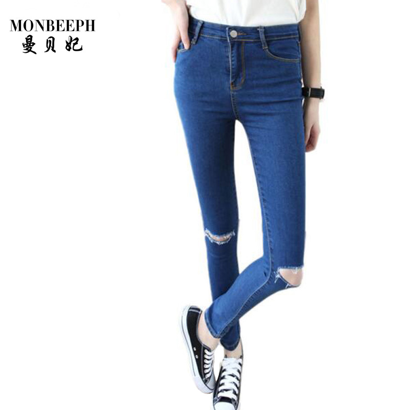Online Get Cheap Ripped Skinny Jeans Girls -Aliexpress.com ...