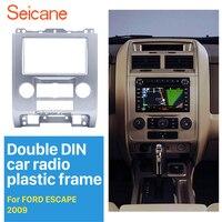 Seicane Silver 2Din Car DVD Radio Fascia Frame Panel for 2007 2008 2009 2010 2011 2012 Ford Escape MAZDA Tribute MERCURY Mariner