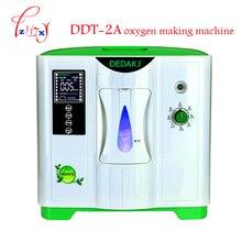 2L-9L медицинский кислородный концентратор, генератор Кислородная установка генератор кислорода домашнего использования с английской версией DDT-2A