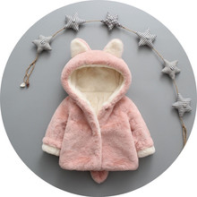 Childrens Fall Autumn Cute Thicken Winter fur coat Baby Girls and Boys cat ear Jacket with tail Children Outerwear CT003