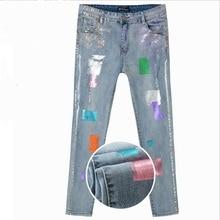 Высокого класса 7XL 6XL Плюс размер хлопок джинсы 2017 осень увеличить размер женщин золотой фольги значительно тонкие стрейч брюки w1184