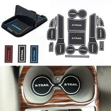 Для Nissan X-Trail T32 2014 2015 противоскользящие резиновые чашки Подушки двери Коврики Rogue X Trail 2015 телефон Автомобильный держатель для укладки Стикеры