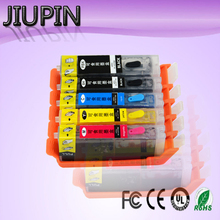 JIUPIN 5pc color inkjet food box compatible with Canon ts9180 ts8180 ts6180 ts5180 tr8580 PGI-880 CLI-881 printer cartridge