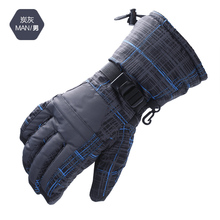 Dropshipping New men's ski gloves Snowboard gloves Snowmobile Motorcycle Riding winter gloves Windproof Waterproof snow gloves new women men ski gloves snowboard snowmobile motorcycle riding mountain children winter snow gloves windproof waterproof unisex