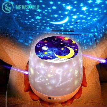 Proyector de cielo estrellado colorido, lámpara de rotación de luz nocturna, Noche De Luna estrellado, carga USB para regalo de cumpleaños, bebé romántico para niños