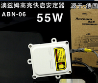 For AOZOOM Digitized Highlight QSP Decoder Lens Xenon Lamp Ballast 35W 55W Fast Bright HID Digital