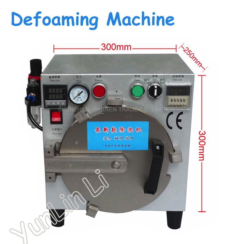 Small Size Bubble Remove Machine Third Generation Autoclave OCA LCD Bubble Remover for Glass Refurbish without Screws Locked