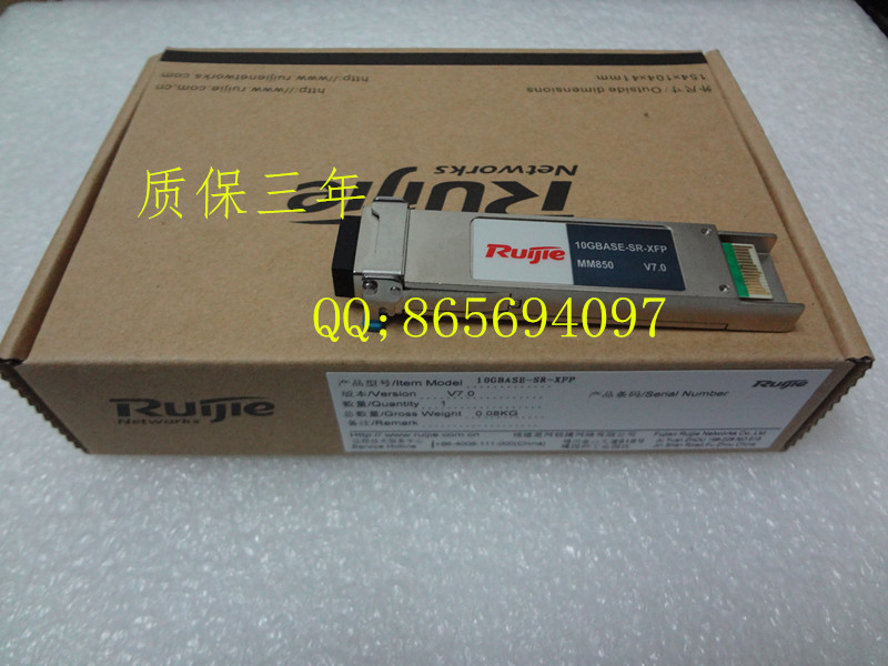 Ruijie Ruijie 10GBASE-SR-XFP 10G XFP Gigabit multimode 850nm 300 m modular piece