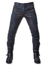 2016 Limited Pantalones Motocicleta Hombre Pants Motocross Pantalones Moto Uglybros 01 Juke Mesh Summer Jeans Motorcycle Fashion
