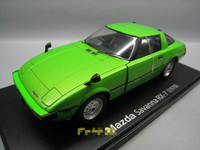 IXO 1/24 Scale Car Model Toys 1978 MAZDA SAVANNA RX 7 Diecast Metal Car Model Toy For Collection,Gift,Kids,Decoration