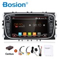 Quad core Android 7.1 2 din android car radio gps for Ford Focus 2 S-max Mondeo C-max 1GB Ram 16GB ROM Mirror link wifi 3G dvd