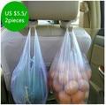 Amazing Portable Car Auto Seat Hanger Purse Bag Organizer Holder Hook Headrest 2Pcs