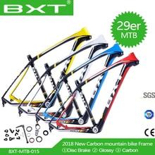 BXT t800 карбоновая mtb рама полная подвеска 29er подвеска углеродное волокно горный велосипед 29 15,5 17,5 19 20,5 дюймов в велосипедной раме