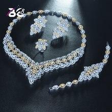 Женский комплект свадебных украшений be 8 набор из 2 тонов с